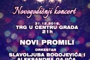 Novogodišnji koncert u centru grada