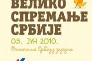 Pridruži se akciji očistimo Srbiju - Paraćin