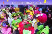 Dečiji karneval Paraćin
