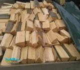 Cepkana drva na prodaju