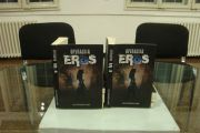 Promocija knjige Operacija Eros u Kulturnom centru