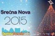 Srećna Nova 2015 godina
