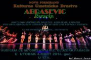 KUD Abrašević poziva nove članove