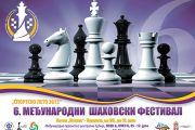 VI Međunarodni šahovski festival Paraćin