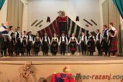 Humanitarni koncert folklornih grupa